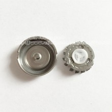 New 1 x Replacement Shaver Head for Philips Norelco HQ5 HQ3 HQ56 HQ55 HQ442 HQ300  HQ916 Razor Blade Free Shipping