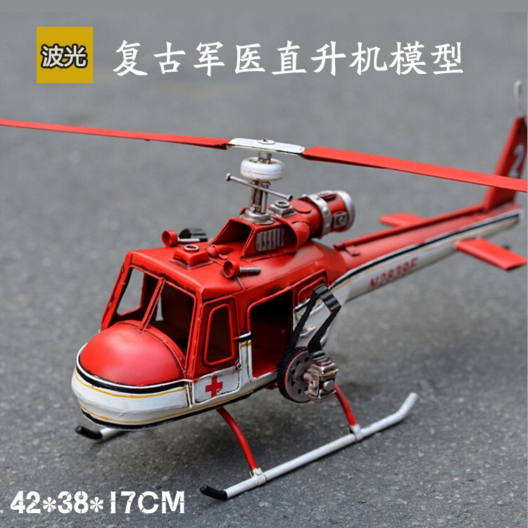 US $109 25 5% OFF|Home Bar Decoration Vietnam War Retro Military Helicopter  Iron Plane Model As Gift Aircraft Model-in Statues & Sculptures from Home