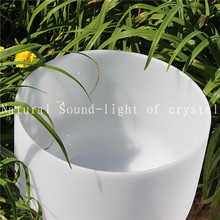 Chakra 7 inch frosted quartz crystal singing bowl
