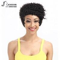 Joedir Brazilian Kinky Curly Short Human Hair Wigs For Black Women Remy Hair Machine Made Wig Free Shipping