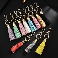 2019 New fashion Tassel Key Chain women Cute Tassel KeyChain bag accessory - Silk Tassels Car Key ring fringe jewelry недорго, оригинальная цена