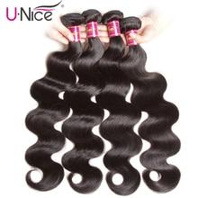 Волосы UNICE, бразильские волнистые, 4 пряди, 8-30 дюймов, человеческие волосы для наращивания, натуральный цвет, волосы remy, волнистые пряди