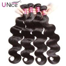 Unice Haar Brasilianische Körper Welle 4 Bundles 8 30 Inch 100% Menschenhaar Verlängerung Natürliche Farbe Remy Haar Weben bundles Kostenloser Versand
