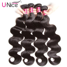 Unice Hair Brazilian Body Wave 4 Bundles 8-30 Inch 100% Human Hair Extension Natural Color Remy Hair Weave Bundles Free Shipping(China)