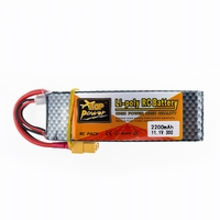 11.1V 2200mAh 30C Max 60C 3S Mini Airsoft gun RC Model Helicopter Quadcopter RC LiPo Battery Airsoft Gun Battery