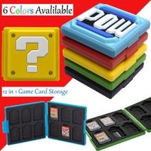 Портативный чехол для хранения игровых карт Nintendo s Switch, жесткий чехол для Nintendo Switch