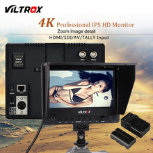 цены Viltrox DC-70EX 7'' 4K Professional HD Camera Video Monitor LCD Display 1024*600 HDMI SDI Input For DSLR Canon Nikon Camcorder
