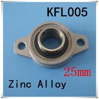 (Из 2 предметов) KFL005 цинковый сплав Подушка блок подшипника FL005 Фланец опорный подшипник