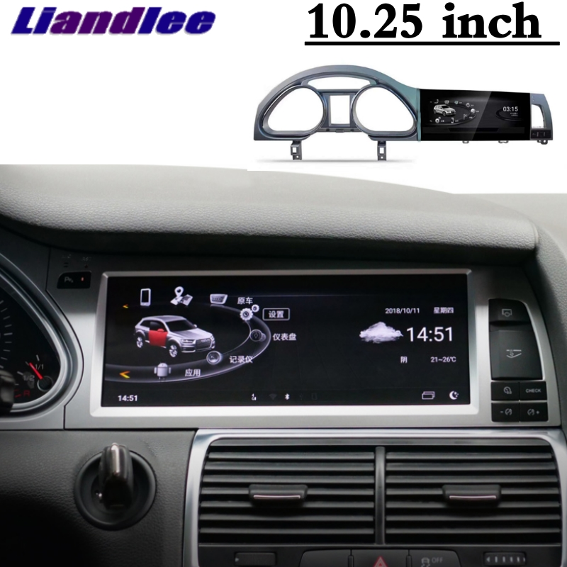 Pour Audi Q7 4L V12 2005 ~ 2015 Liandlee Voiture Lecteur Multimédia NAVI Voiture Système Radio Stéréo CarPlay Adaptateur GPS écran de Navigation