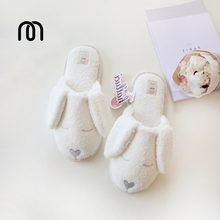Millffy warm snowflakes long eared dog indoor home slippers simple princess slippers