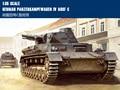 Трубач модель 80130 1/35 немецкий PANZERKAMPFWAGEN IV Ausf C сборки модели комплекты масштаб танк автомобиля масштаб модель