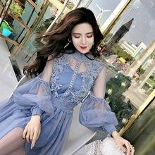 Korean Style Fashion Sweet Flower Lace Mesh Dress Women High Neck Lantern  Sleeve Two Piece Set 97cd8d725e40