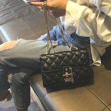 цена на Bag female 2019 new rhombic chain bag chic wild Messenger bag fashion high sense of the sense of quality handbags