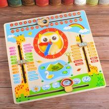 Kids Learning Calendar Clock table Game Toys Baby Wooden block Model Building  Educational Toys for Children Gitfs стоимость