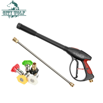 4000psi High Pressure Washer Metal Spray Water Gun with lance nozzle industrial car wash accessory city wolf cleaning tool industrial water pollution