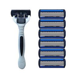 Мужская Безопасная бритва для бороды Триммер 6 слоев Бритва для волос лезвие ручное из нержавеющей стали для лица стандартная бритва для