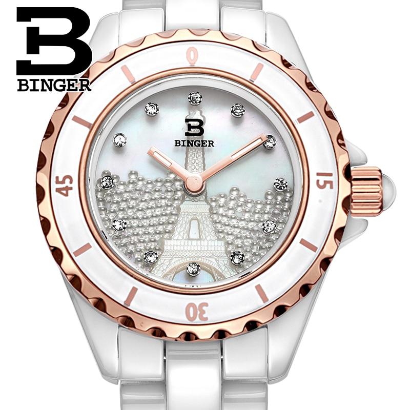 Belles boules de cristal mobiles montres pour femmes coquille naturelle tour Eiffel montre japon Quartz filles Bracelet en céramique montre-Bracelet