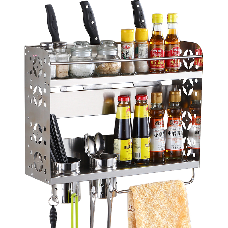 A1 Double tool holder stainless steel perforated kitchen multi-function chopstick holder crucible holder Lu5167
