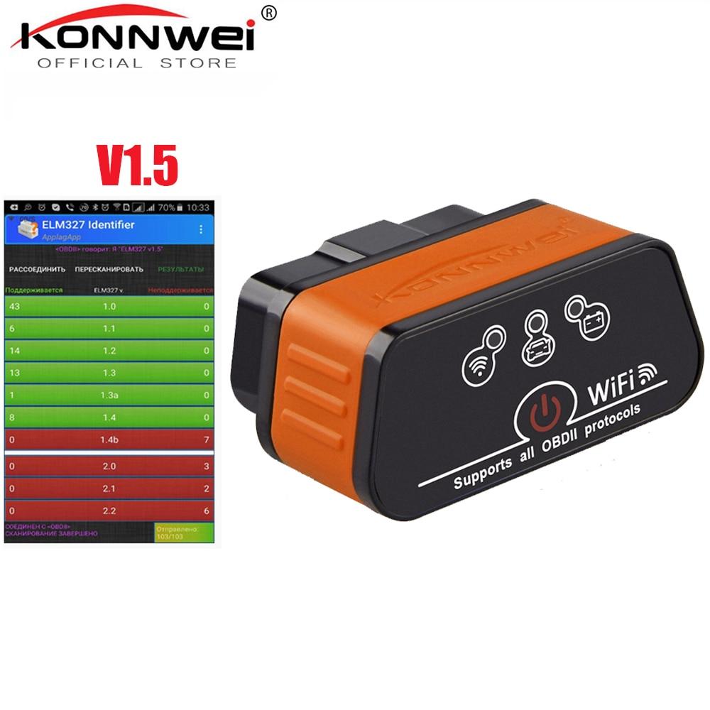 Professionale MINI ELM327 WIFI Scanner V1.5 Lavoro IOS Torque Wireless Interfaccia Auto CAN-BUS ELM 327 Supporta OBD2 Diagnostica strumento
