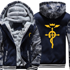 Image 3 - New Arrival Winter Warm Fullmetal Alchemist Hoodies Sweatshirts Anime Hooded Hoodie Coat Thicken Zipper Jacket Sweatshirt