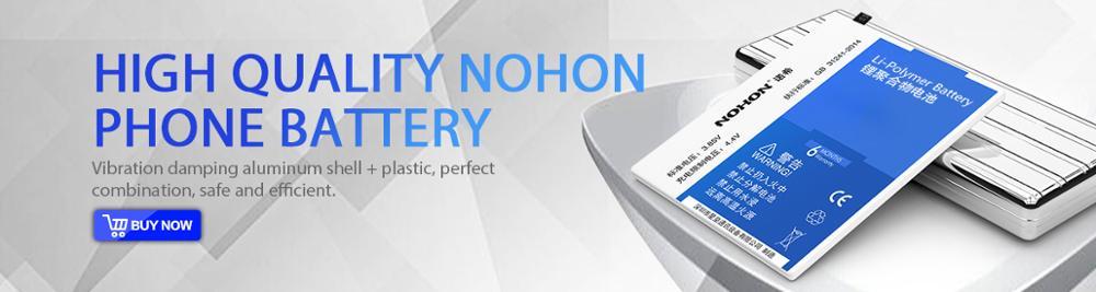 NOHON-1200X320