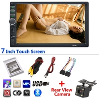 2 DIN 7 Car Stereo Radio Bluetooth HD Touch Screen FM MP5 MP3 USB AUX With