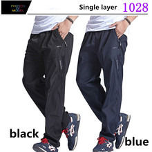 Spring and Autumn Mens Sports Pants Straight Trousers Trainning Exercise Outdoor Youth Single layer 1028