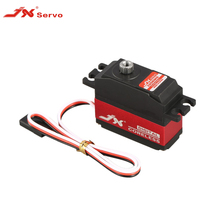 JX servo PDI 2506MG 25g Metal Gear Digital Coreless Servo Motor for RC 450 500 Helicopter Fixed wing Airplane Parts
