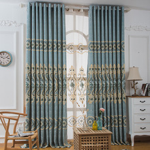 European Cation Jacquard Stereo Embroidery Shading Curtains for Living Dining Room Bedroom