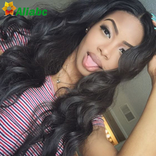 Mocha Hair Products With Closures 4 Bundles Peruvian Loose Wave With Closure 8a Grade Virgin Unprocessed Human Hair With Closur