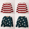 BBK Pre Sale Bobochoses 2017 Autumn New Baby Boys Sweaters Print Wave Triangle Pullover Knit Sweaters