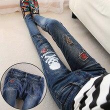 Весна 2016 марка отверстие карандаш брюки джинсы брюки брюки давно Европейских производителей, продающих