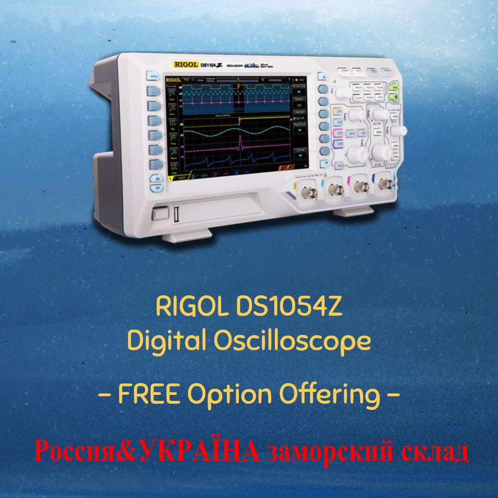 Rigol ds1054z osciloscópio digital, 50mhz osciloscópio digital 4 canais analógicos 50mhz de largura de banda