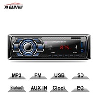 2017 Newest Car Radio Bluetooth MP3 FM SD 1 Din Remote Control USB Port 12V 1