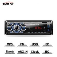 2017 Newest Car Radio Bluetooth MP3 FM/SD/1 Din/remote control/USB port 12V 1 din auto radio blueooth Car Audio MP3 Player