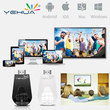 Yehua k8 беспроводной ТВ палка wifi Дисплей anycast airplay