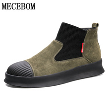 Men's Autumn Winter Boots Fashion slip-on ankle boots high-top comfortable casual shoes for male botas size 39-44 j061m