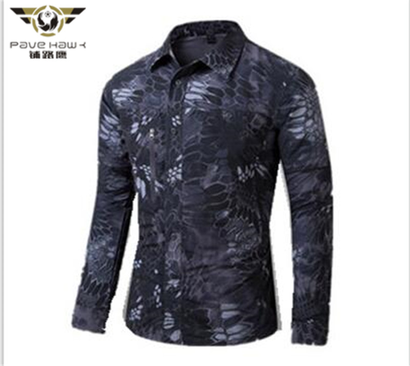 2017 Urban tactical shirt OD casual shirt fast quick drying casual breathable clothing US military clothing