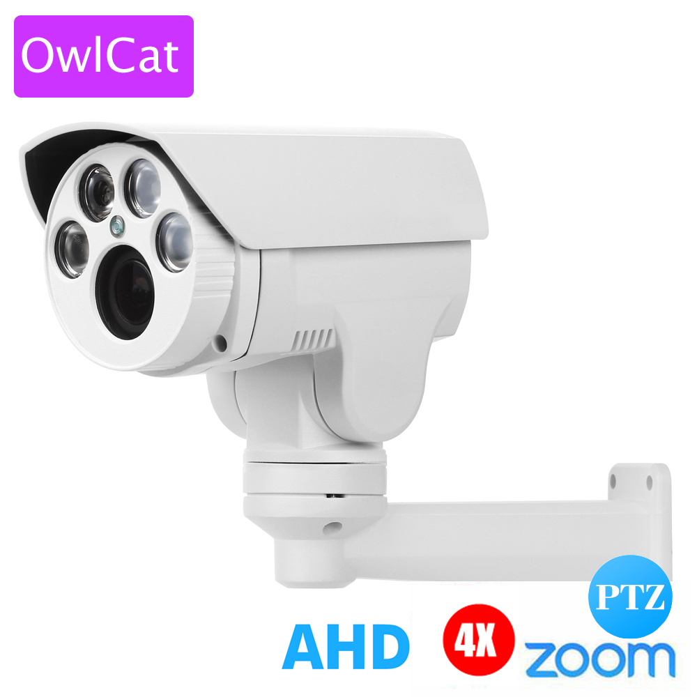 купить Analog High Definition AHD MINI PTZ Bullet Camera IR Outdoor Full HD 1080P AHDH 960 4X Auto Focus Zoom 2.8-12mm Varifocal 2MP по цене 5837.5 рублей