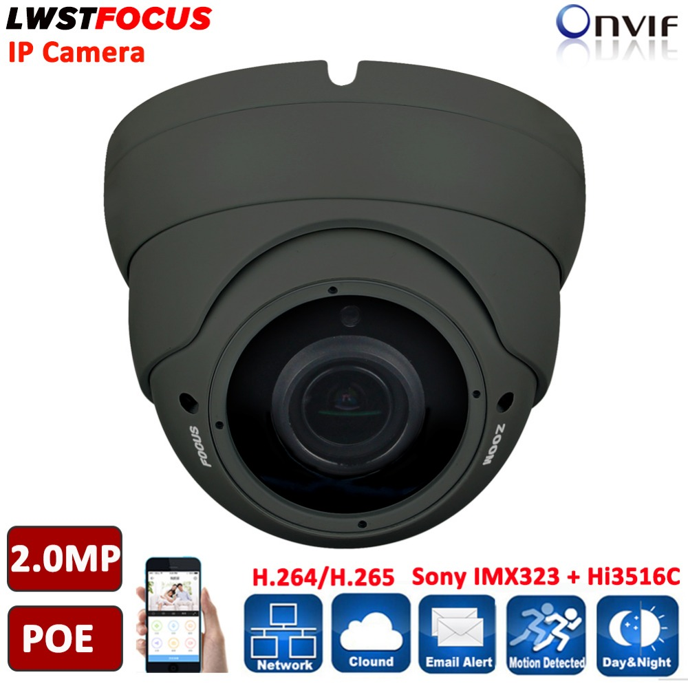 Full HD 1080P IP Camera 2MP Network Waterproof Dome Camera Sony IMX323 CMOS Sensor H.264/265 Night Vision IR-Cut ONVIF FREEIP h 265 h 264 2mp 1080p 2 megapixel full hd ipcam dome ir night vision network ip cctv camera camara ip poe optional onvif rtsp