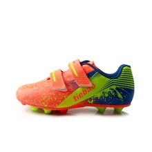 TIEBAO E76660A Детские кроссовки уличная футбольная обувь подростковые тренировочные футбольные бутсы детская подошва из ТПУ футбольная обувь