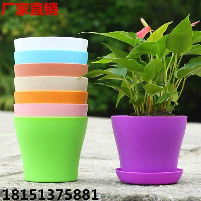 20 pcs grand pot de fleurs en plastique pour jardin bonsa dcoration extrieure orchide planteur - Grand Pot Pour Jardin