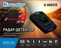 Karadar OLED GPS Radar Detector Car Detector G 900STR Anti Radar Car Radar Detector Laser Car