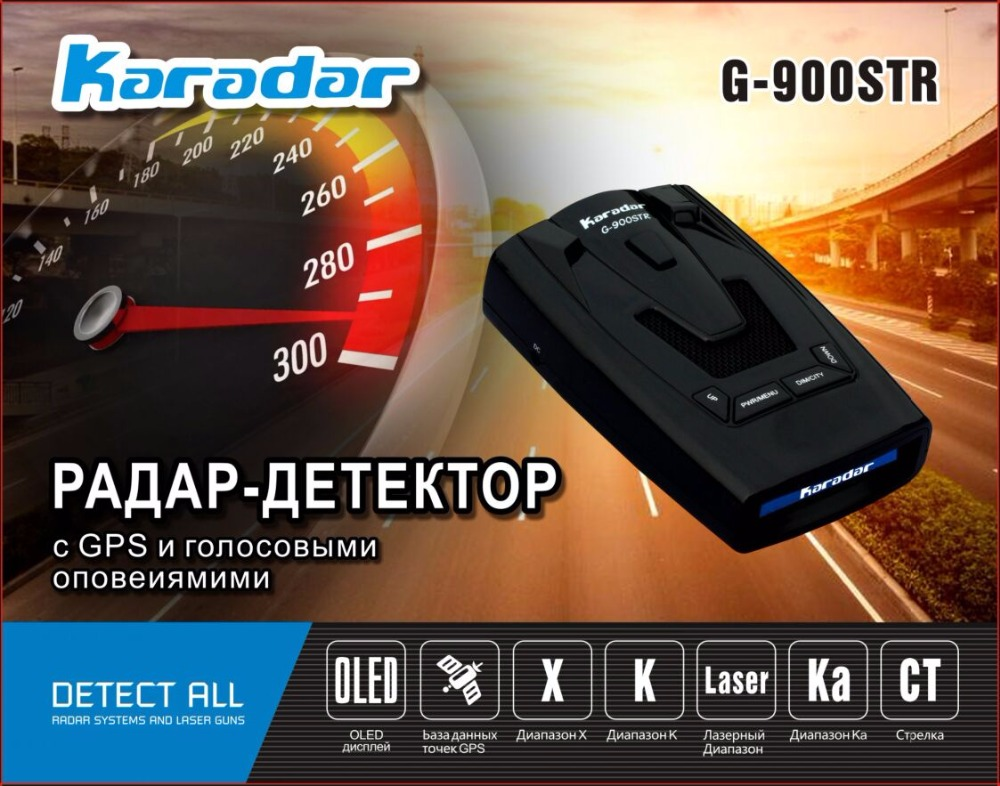 Karadar OLED GPS Radar Detector Car-detector G-900STR Anti Radar Car Radar Detector Laser Car Detector Strelka Russian voice 2017 gps navigator car anti radar detector x k ka ultra k strelka 360 degree laser detection with russia language