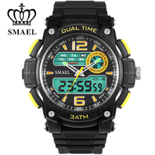 Fashion SMAEL S Shock Sport Watches LED Digital Watch Waterproof Shock Resistant Men Luxury Brand Watch masculino Gifts WS1326