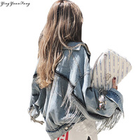 YingYuanFang Fashion new bat sleeve tassel short loose burr denim jacket