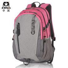 Рюкзак sinpaid для мужчин и женщин водонепроницаемый дорожный