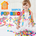 Minitudou 300pcs Pop Beads Toys Snap Together Jewelry Fashion Kit DIY Educational Kid's Toy Craft Gifts For Girls