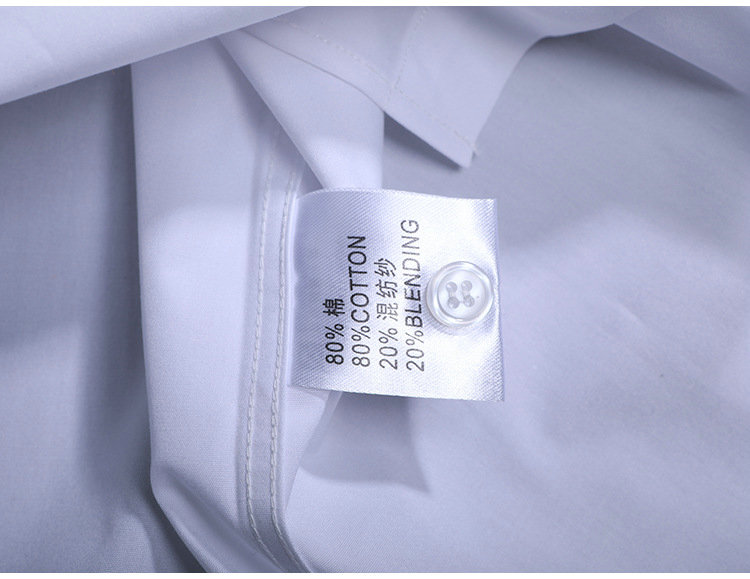 Shirt-D18275-015
