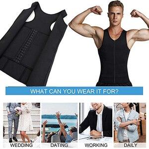 Image 5 - Lover Beauty męska kamizelka wyszczuplająca bluza urządzenie do modelowania sylwetki gorset waist trainer Shapewear mężczyźni Top stal bez kości czopiarki odzież męska